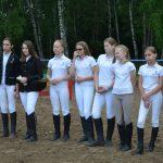 Соревнования по верховой езде и конкуру